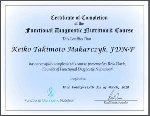 Functional Diagnostic Nutrition Certificate