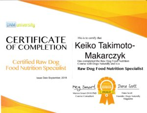 Certified Raw Dog Food Nutrition Certificate