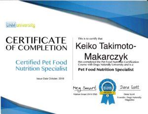 Certified Pet Food Nutrition Certificate